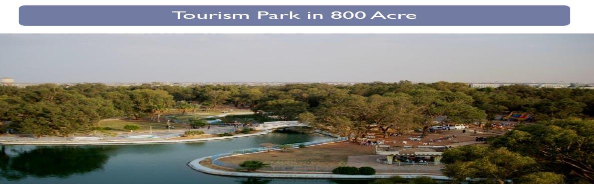NEW CHANDIGARH TOURISM PARK